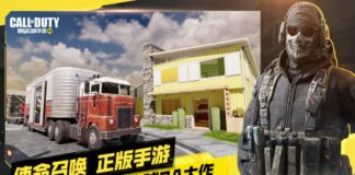 cod mobile chinese version download